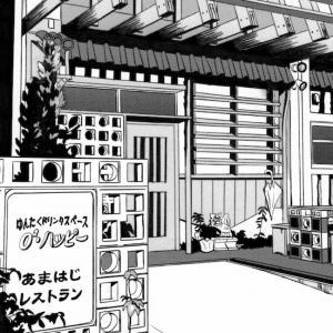 久米島のレストランWeb用